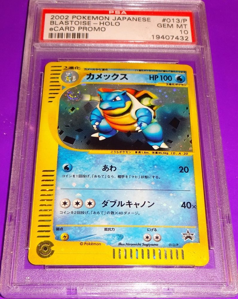 Pokemon Blastoise Lottery Sweepstakes Holo Prize Card Psa Gem Mint 10