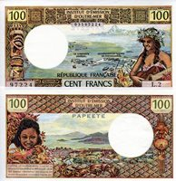 """Tahiti 100 Francs Pick #: 24a 1971 UNC Multicolored Girl wearing wreath holding a guitar; Girl and town scene.Note 5 1/2"""" x 3 """" Asia and the Middle East Woman's Head in Profile"""