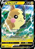 PSA 10 GEM MINT Tapu Koko V 072//202 SWSH Sword /& Shield Base Set Pokemon Card