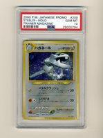 Pokemon PSA 10 GEM MINT Steelix Trainers Magazine Vol 5 Japanese Promo Card #208