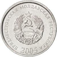 Transnistrie, 5 Kopeks 2005, KM 50