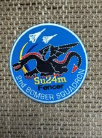 UKRAINE PATCH MILITARY ARMY UKRAINIAN AIR FORCE SU-24 BOMBER AQUADRON 2019 STYLE