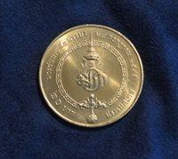THAILAND 2 BAHT 1988 MAHA VAJIRALONGKORN 36TH BIRTHDAY COIN RAMA X UNC
