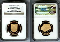 "1979 GOLD KIRIBATI $150 NGC PROOF 69 ULTRA CAMEO "" INDEPENDENCE"" ONLY 386 MINTED"