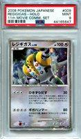 Pokemon Card Japanese Regigigas LV.46 11th Movie Promo 009//009 PLAYED Holo TCG!!