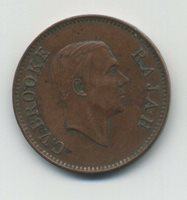 Sarawak One Cent 1929 KM 18 VF coin Circulated Copper