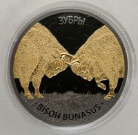 Bisons. Belarus 20 rubles 2012 Ruthenium+Gold version 99 pcs. Exclusive!