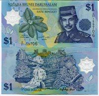 P22 Brunei 1 Ringgit 2007 Polymer Money Bank Notes - Unc