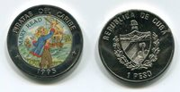 CUBA 1995 Pirates/Caribbean Mary Read 1 Peso UNC