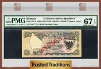 100 Fils 1964 Bahrain Specimen Pmg 67 Epq Pop Three None Finer!