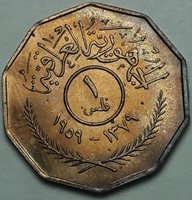 1959 MIDDLE EASTERN 1 FILS STRIKING NATURALLY COLOR TONED APPEAL BU UNC (MR)