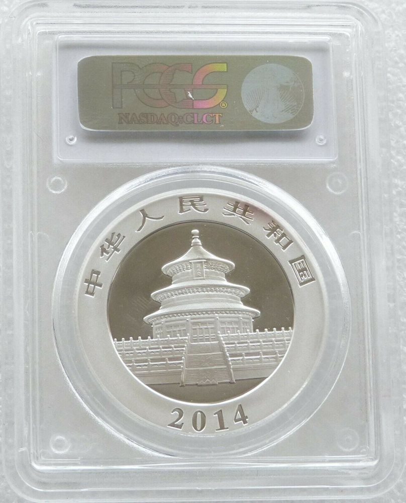 2019 China ¥10 Silver Panda NGC MS70 Early Releases Flag Label
