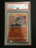 Pokemon Center Japanese Pikachu 367//sm-p Mewtwo Evolution Promo Mint