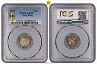 1899 Hong Kong 10 Cents Silver Coin PCGS AU 50 Queen Victoria
