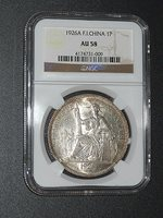 French Indo-china, 1926A, Piastre, NGC AU-58