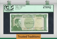 1 Dinar 1959 Jordan Central Bank Pcgs 67 Ppq Superb Gem New None Finer