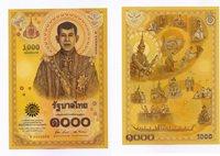 1 000 Baht 2020 Thailand -neue Gedenkausgabe- Serie zur Krönung des Königs Rama 10-