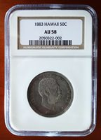 1883 Hawaii Half NGC AU58 Silver 1/2 Dollar 50c Hawaiian Kingdom Hapalua Coin