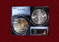 1881-S $1 MS63 PCGS