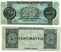 "Greece 25 Drach Pick #: 130b 1944 UNC Green Coin with profiles; Designs and DenominationNote 5 1/2"" x 2 1/2 "" Europe None Discernible"