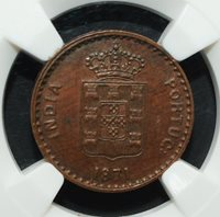 Portuguese India GOA 1871 5 Reis NGC Graded MS-62 ONLY 51,000 Mintage Rare
