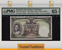 5 Baht 1956 Thailand King Rama Ix Pmg 65 Epq Gem Uncirculated