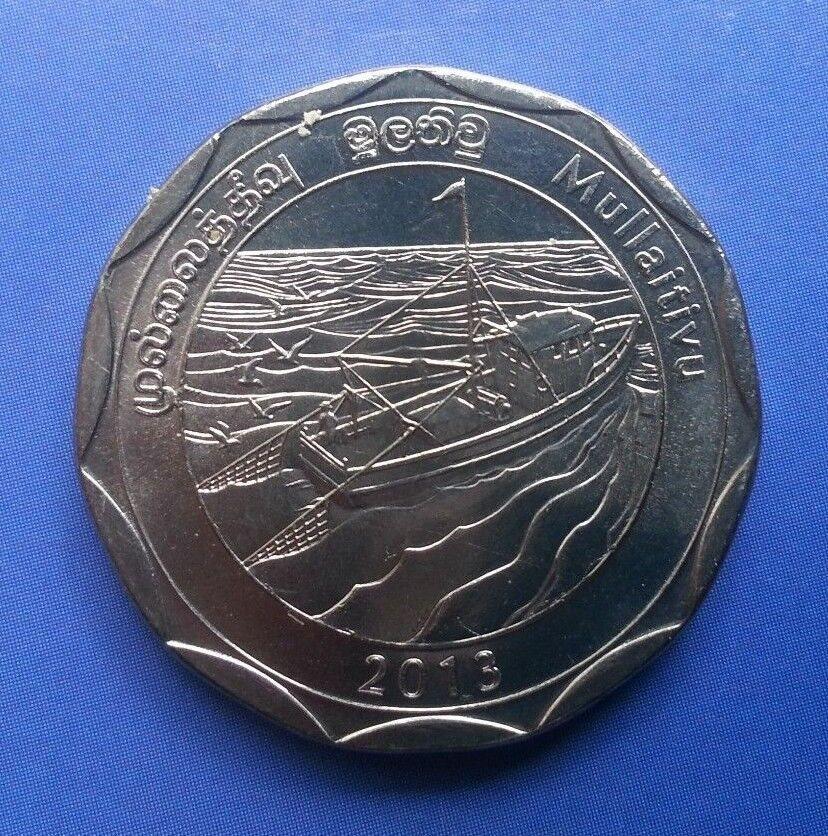 sri lanka Used Mullaitivu District Coin 10 Rupee Ceylon Coin 2013