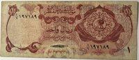 Een riyal Nd (1973) Quatar Paper