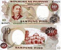 "Philippines 10 Piso Pick #: 144a 1969 UNC Brown Apounario Mabini, Barasoain ChurchNote 6 1/4"" x 2 1/2"" Asia and the Middle East Apounario Mabini"