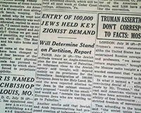 JEWISH HOMELAND CREATION Jews Judaica Israel Palestine Plan 1946 Old Newspaper