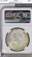China YSK Fatman 1 Yuan Dollar Silver Coin 1921 [十年八背,7点年稀少] NGC 62