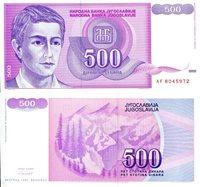 "Yugoslavia 500 Dinar Pick #: 113 1992 aUNC Pink Young Man; National Bank monogram; Mountain RangeNote 6 1/4"" x 3"" Europe Young Man"