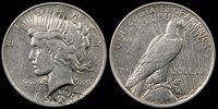 1922 Error Coins XF/AU{45}