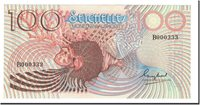 100 Rupees 1980 Seychelles Banknote, Undated, Km:27a