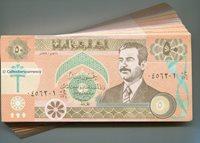 SADDAM HUSSEIN IRAQ IRAQI NOTE 50 DINAR - PICK 75 -UNC- ORIGINAL x 100 PIECES - 1991
