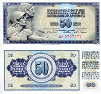 """Yugoslavia 50 Dinara Pick #: 83c 1968 UNCOther 1.V.1978 (Large serial font - security strip) Dark Blue/Green Relief of Mestrovic; Denomination in floral type settingNote 5 1/2"""" x 2 1/2"""" Europe None Discernible"""
