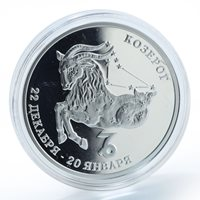 Transnistria 100 rubles Zodiac Signs Capricorn Horoscope silver proof coin 2008
