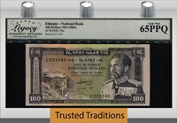 1966 Ethiopia 100 Dollas National Bank Lcg 65 Ppq Gem New Bold Colors!