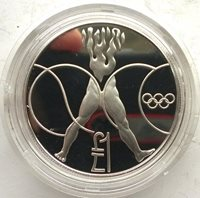 Cyprus 1988 Soul Olympics Pound Silver Coin,Proof