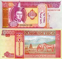 """Mongolia 20 Tugrik Pick #: 63c 2005 UNC Red Portrait young Sukhe-Bataar; Horses; Mountain range behindNote 5 1/4"""" x 2 1/2 """" Asia and the Middle East Genghis Khan"""