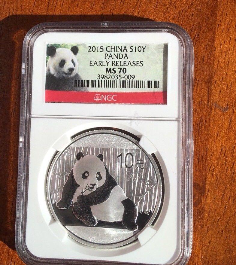 2010 China S10Y Panda NGC MS70 Silver Chinese Panda Coin