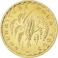 Mali, 50 Francs 1975 Essai, KM E1