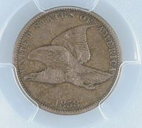 1858 SMALL LETTERS 1C Flying Eagle Cent PCGS F 15 MS