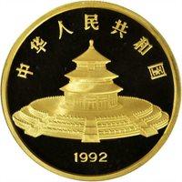 CHINA 500 Yuan, 1992. Panda GOLD PROOF 69 ULTRA PROOF-DCAM-offers coming i