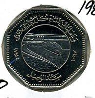 Iraq 1981 FAO KM 152 COIN - Uncirculated