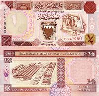 "Bahrain 1/2 Dinar Pick #: 17 1973 (1986) UNCOther Asian Currency Pink Crest; Man Weaving; FactoryNote 5 1/2"" x 2 1/2 "" Asia and the Middle East Falcon's Head"