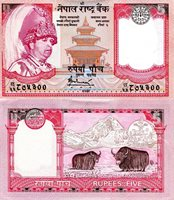 """Nepal 5 Rupees Pick #: 53b 2005 UNCOther Sign 16 Red King Gyanendra Bir Bikram; Temple in the background; Yak; Nepalese coat of armsNote 4 3/4"""" x 2 3/4"""" Asia and the Middle East King Gyanendra Bir Bikram"""