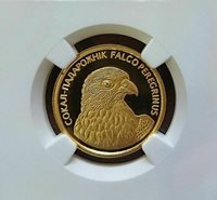 Belarus 2006 50 Roubles FALCON 1/4 Oz Proof Gold Coin w/Diamond PF69 UC