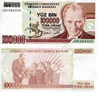 """Turkey 100,000 Lira Pick #: 206 1970 (1997) UNC Brown/Green President Ataturk; Statue/Monument of man on horse; Children presenting president with flowersNote 6 1/4"""" x 3"""" Asia and the Middle East President Ataturk"""