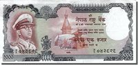 1000 Rupees Nepal Banknote, Undated (1972), Km:21